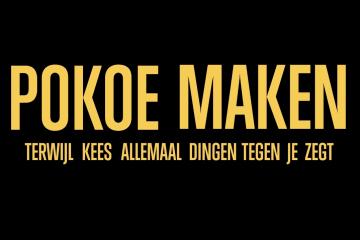 Pokoe Maken
